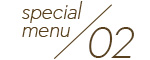 大阪美容クリニックspecial menu02