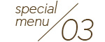 大阪美容クリニックspecial menu03