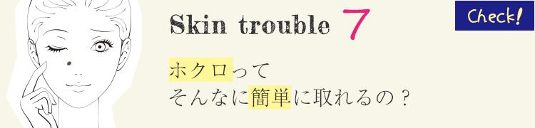 Skin Trouble7
