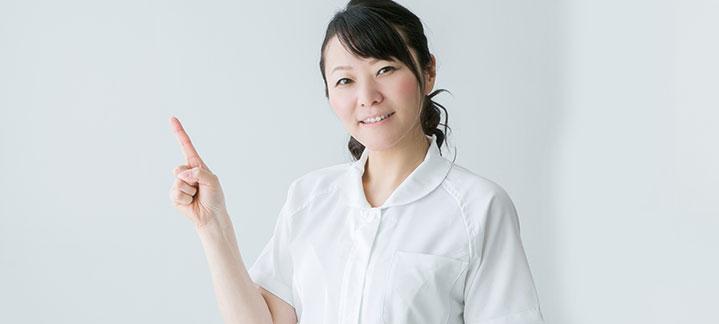 大阪美容皮膚科 吸収糸でのスレッドリフトの特徴