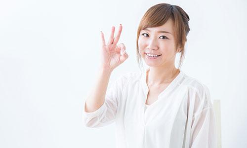 梅田美容クリニック、V-OPREAの3つの魅力
